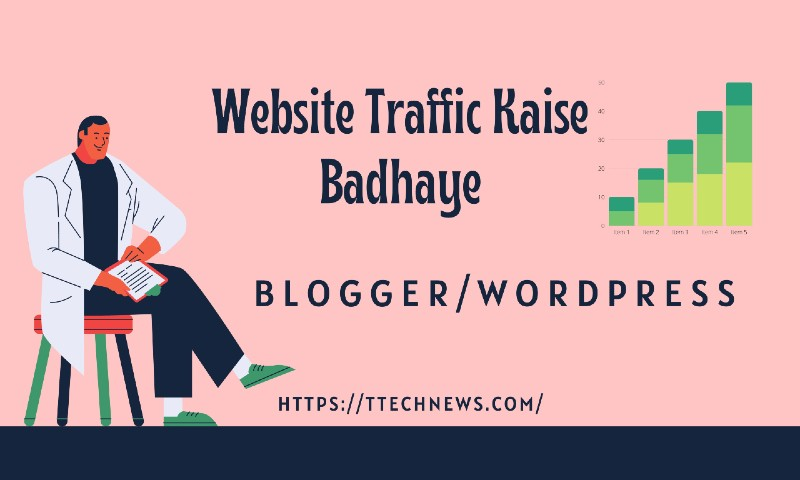 Website Traffic Kaise Badhaye